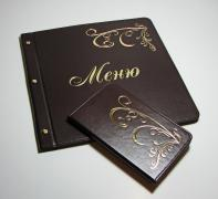 Folders for menus buy counters making folders Kiev (Ukraine)