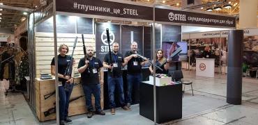 Глушители для оружия STEEL - все калибры и резьбы
