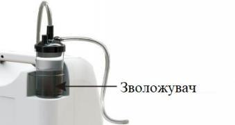 KISNEVIY CONCENTRATOR OLV-10 for 10 liters