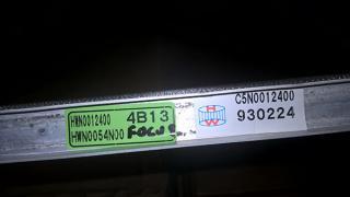 Радіатор кондиціонера FORD Focus c 1998 до 2004 р. в
