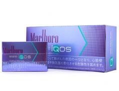 Tobacco sticks Heets, Marlboro, Parlament