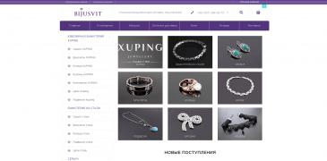 Wholesale fashion jewelry store Bijusvit